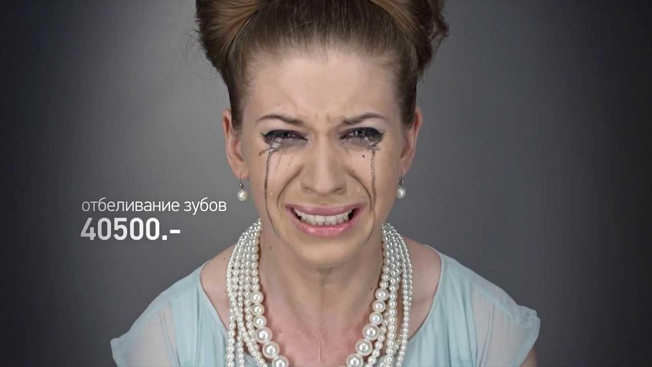 Биография Софии Ротару  Звёзды