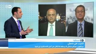 """""""أي تدخل عسكري يجب أن يمر عبر الحكومة الليبية ودول الجوار"""""""