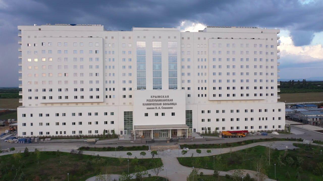 больница москва геморрой