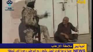 قيادة عمليات الانبار تحدد هوية قتلة الجنود الخمسة وهم سعيد اللافي ومحمد خميس ابو ريشة وقصي الزين