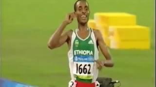 Kenenisa Bekele - 5000m Final 2008