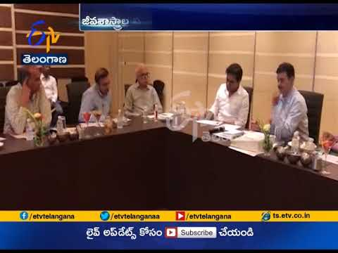 Vision 2030 for Biology Development | Minister KTR at TS Life Sciences Meet