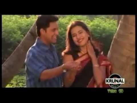 Ye Pori Padrakhali ( Official Remix ) Datta Rajput