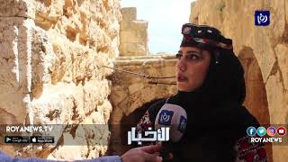سياحة عجلون والكرك تقيمان احتفالين بمناسبة يوم التراث العالمي (18-4-2019)