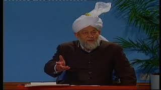 Tarjamatul Qur'an Class No 127 - 22nd April 1996
