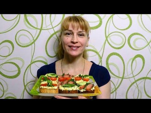 Бутерброды на праздничный стол - закуска с яйцом просто и вкусно