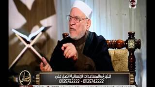 احنا معاك | تعرف على اثر علاقة الجار بجاره على الصيام مع أ.د/ أحمد عمر هاشم