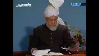 Tarjumatul Quran - Sura' al-Rad [The Thunder] 33 - Sura' Ibrahim 10.
