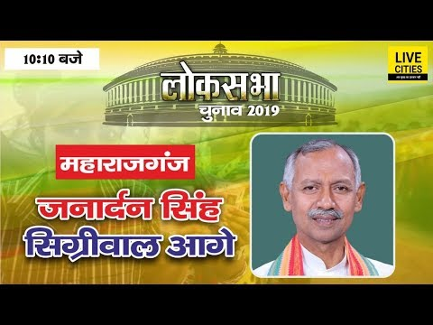 2019 vidhan sabha election results - 15 минут