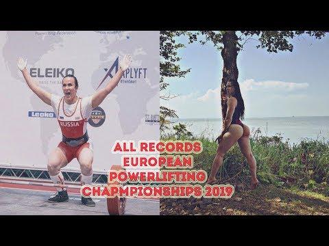 ALL RECORDS EUROPEAN CLASSIC POWERLIFTING CHAMPIONSHIPS 2019 KAUNAS