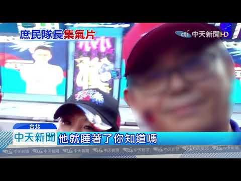 20191122中天新聞 挺韓志工中風住院 韓國瑜親錄打氣影片曝光