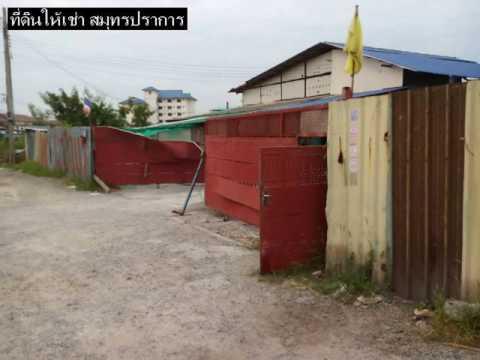 บ้าน เช่า ราคา ถูก กรุงเทพ