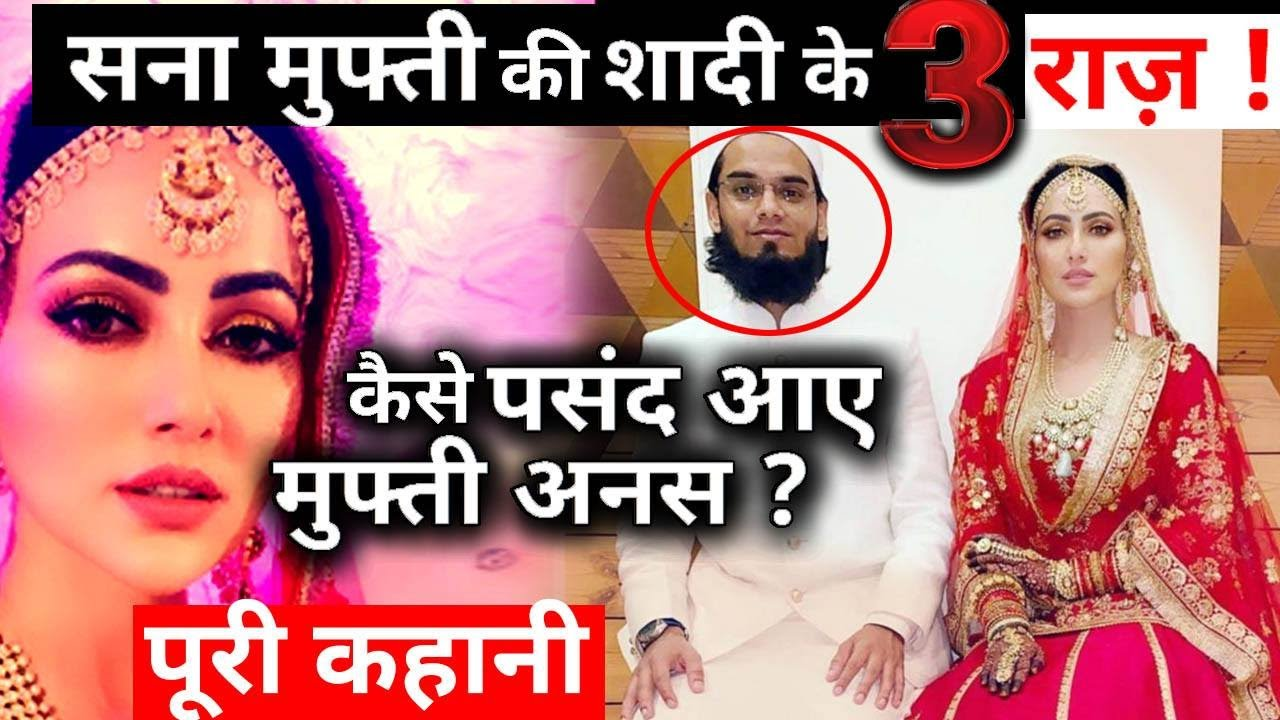 Download Was it Love or Spirituality : 3 Secrets behind Sana Khan's Marriage with Mufti Anas !