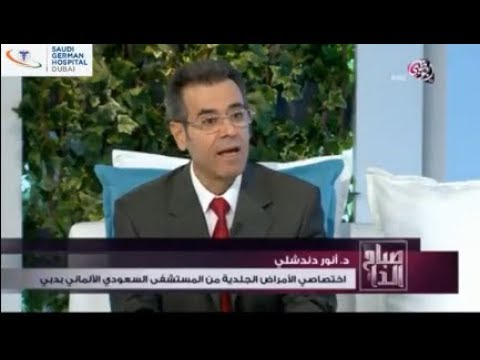 Dr.Anwar Dandashli Interview on Abu Dhabi TV