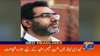 Geo Headlines - 11 PM - 23 March 2019