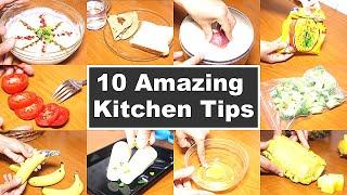 बहुत ही उपयोगी और आसान किचन टिप्स जो जानकार आप कहेंगे की काश पहले पता होता | Useful Kitchen Tips