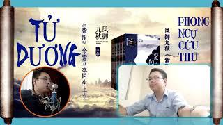 Truyện đêm khuya - Tử Dương - Chương 513-516. Tiên Hiệp, Huyền Huyễn Xuyên Không