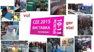 CEE 2015 ( Выставка електроники в Киеве ) от Wargaming и ко.(, 2015-10-10T14:11:12.000Z)