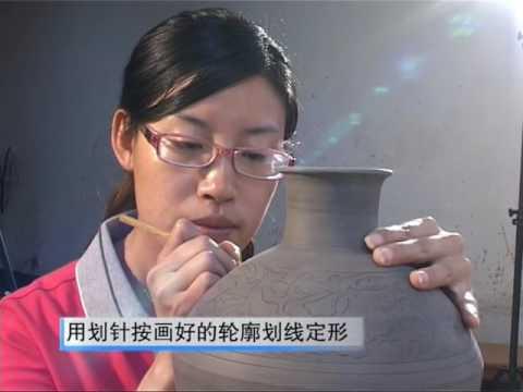 中国河北曲阳定瓷烧制