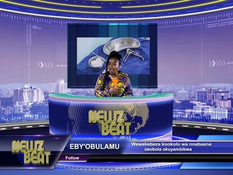 Newz Beat Uganda S3 #26 LUG (ft. Wewekebeza Kookolo)