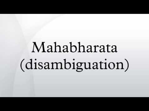 Mahabharata (disambiguation)