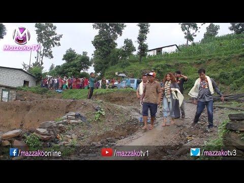 एकीकृत नमुना बस्तीमा पुग्दा जे देखियो || Sitaram Kattel 'Dhurmus' || Rekha Thapa || Mazzako TV