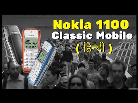 Nokia 1100 : Why Some People still Like this Classic Mobile