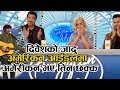 Luke Bryan Asks Arthur Gunn To Open For Him In Detroit - American Idol 2020 | Dibesh Pokharel,Nepal