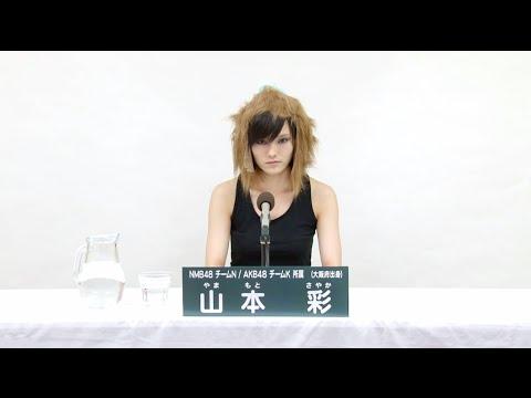 NMB48 チームN / AKB48 チームK兼任 山本彩 (Sayaka Yamamoto)
