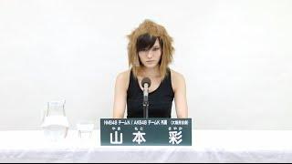NMB48 チームN / A...