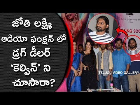 Drug Dealer Kelvin in Charmi jyothi lakshmi Audio And Birthday Function  With Puri Jagannadh