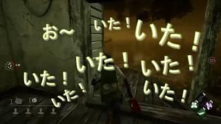 【声優実況】良平さんとDBD! 櫻井トオル 検索動画 2
