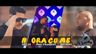 Neilos Ft. Anthony, Pino Franzese - N' Ora Cu Me (Video Ufficiale 2020)