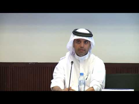 5th Annual MESSA Conference: Fahad bin Mohammed Al-Attiya, Keynote