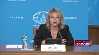 Светлана Лукаш: главный итог саммита G20 - ведущие экономики мира готовы работать сообща
