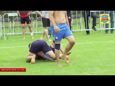 Den Haag Holland Kabbadi Tournament 2014 Part 1 (Media Punjab TV)