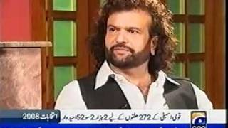 Special Visit To Pakistan   Hans Raj Hans EK DIN GEO KE SAATH   YouTube