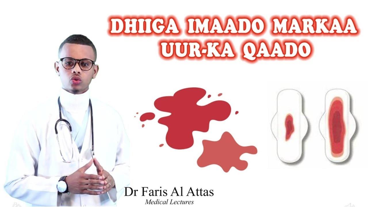 Download MAXAA KU GARAN KARTAA DHIIGA IMAADO MARKAA UURKA QAADO?  Drfaris