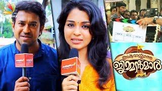 Ankarajyathe Jimmanmar Movie Pooja   Roopesh Peethambaran , Vinitha Koshy