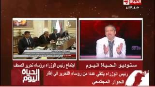 تامر أمين: تواصل رئيس الوزراء مع الصحفيين «يسيح» العلاقة المتوترة .. «فيديو»
