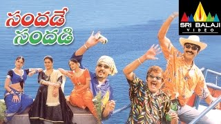 Sandade Sandadi Full Movie | Jagapati babu, Sivaji, Rajendra Prasad | Sri Balaji Video