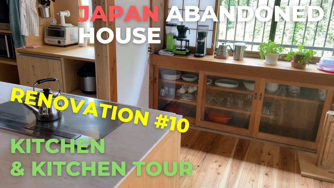 Japanese Abandoned House Renovation #10   Kitchen & Kitchen Tour