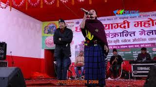 मिलन लामाले प्रिति आलेलाई ड्राईवरले छाडेकी भने Rameshraj Bhattarai, Preety Ale Live Dohori