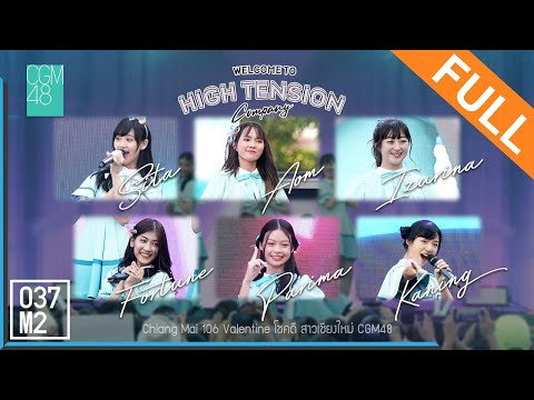 200223 CGM48 @ BNK48 Welcome To HIGH TENSION Company [Full Fancam 4K60p]