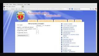 Joomla Component (com_Fabrik) Remote Shell Upload Vulnerability