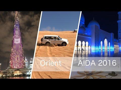 AIDAstella Orient 2016 - Trailer | GoPro