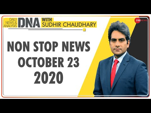 DNA: Non Stop News, Oct 23, 2020   Sudhir Chaudhary Show   DNA Today   DNA Nonstop News   Nonstop