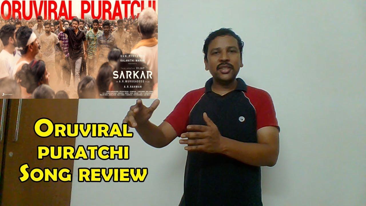 Download Lagu The Song Oru Viral Puratchi Hits National Media Within ...