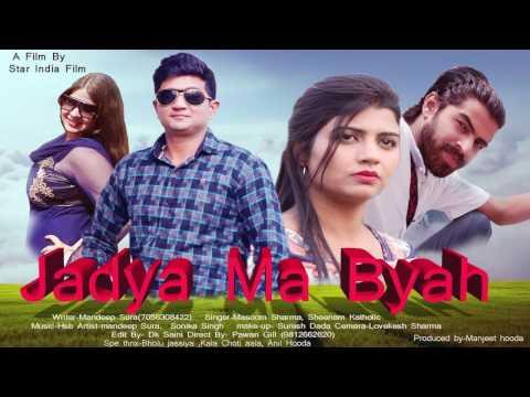 Big Brother Hindi Movie English Subtitles Free Download