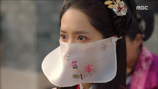 Video [The King in Love]왕은 사랑한다ep.13,14Yoon-ah, crown princesuddenly you know at last !!20170807 download MP3, 3GP, MP4, WEBM, AVI, FLV Februari 2018